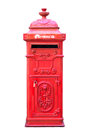 Classical mail box on white background photo