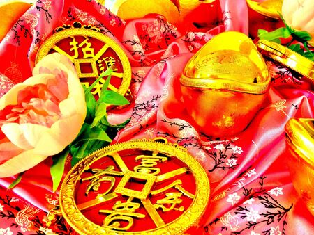 gold: Gold and coin for Chinese New Year