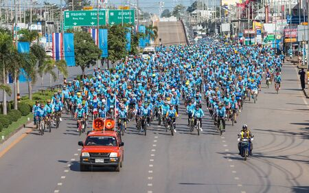 race for time: UDONTHANI,THAILAND - AUG 16:Cycling to celebrate the blast. On the occasion of the anniversary of the Queen of Thailand 83 years old,Event Name Bike for mom,on 16 August, 2015.