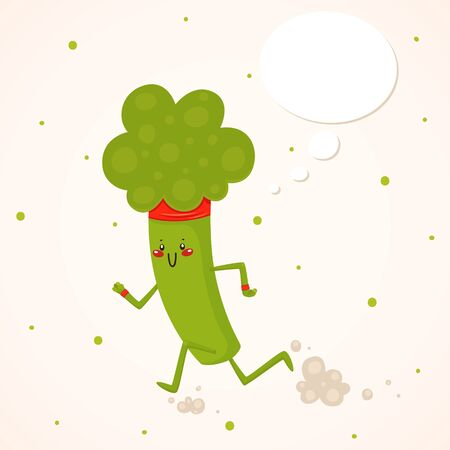 Athletic broccoli with speech bubble Illustration