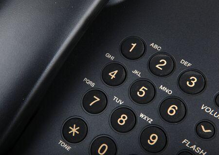 telephone Stock Photo - 18880958