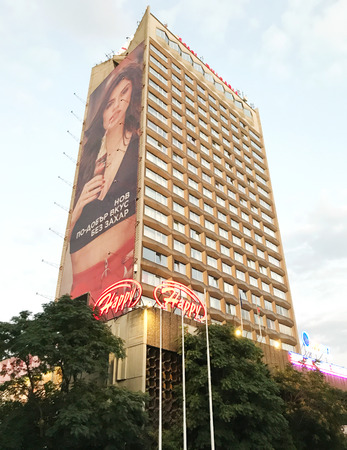Burgas, Bulgaria - September 18, 2017: Hotel Bulgaria. The 71 m high building of Hotel Bulgaria is situated in the heart of Burgas. Editorial