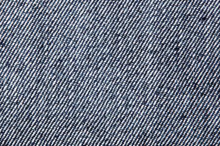 Full Frame Shot Of Jeans Stock Photo