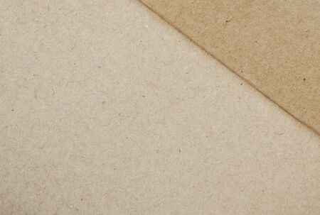 Close-Up Of Brown Cardboard Texture Background