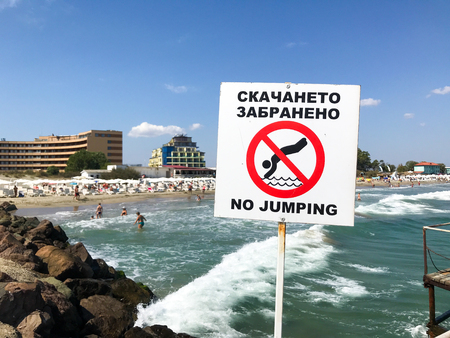 Pomorie, Bulgaria - September 01, 2019: Sign No Jumping On The Beach By The Sea. Editorial