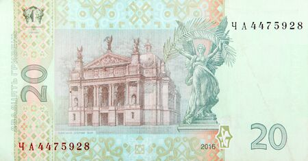 The Hryvnia, Hryvna, Or Sometimes Hryvnya, Has Been The National Currency Of Ukraine Since 2 September 1996.