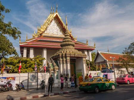 Royal Palace: Royal palace of Bangkok Thailand