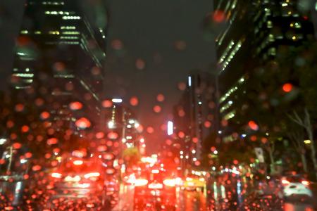 water texture: raining light  through the window on a city Stock Photo
