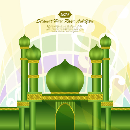 malaysia culture: Muslim celebration - Hari Raya Vector illustration