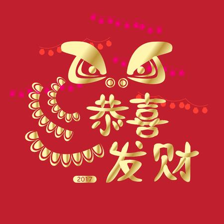 Modernes Design Für Chinesische Neujahr 2017, Das Jahr Des Hahns ...