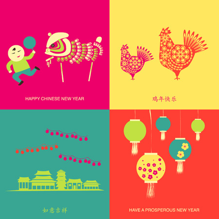 Modern design for Chinese New Year 2017, the year of rooster. Chinese wording are greetings which mean happy year of rooster and Good luck in every aspect