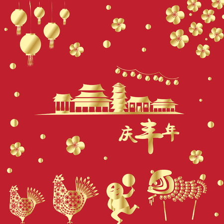 year greetings: Classic design for Chinese New Year 2017, the year of rooster. Chinese wording are greetings which mean celebrating prosperity year