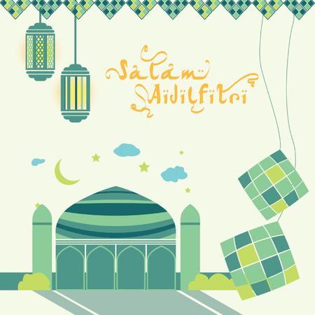 イスラム教徒のお祭り挨拶の静かなデザイン。「サラム アイディルフィトリ」は、「ハッピーイード」を意味します。