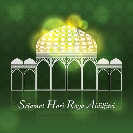 Greeting for Muslim celebration. Selamat Hari Raya Aidilfitri which means Happy Eid