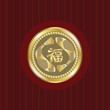 red happiness: two carps surrounding a chinese word Fu meaning prosperous and happiness in a shining gold coin.on traditional red background. Illustration