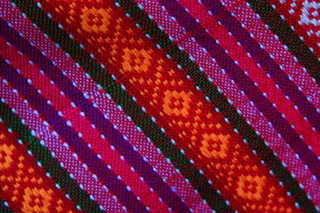 weft: Close up texture of silk