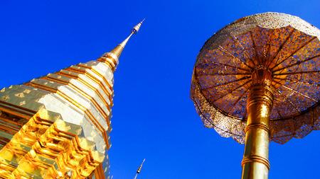 Relics pagoda Stock Photo