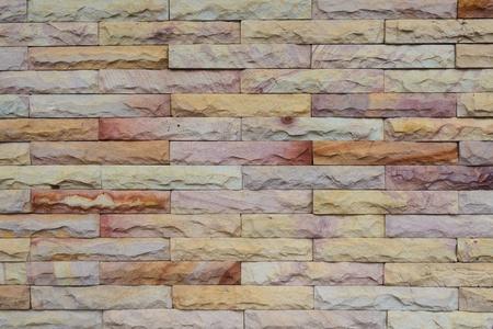 Sandstone Bricks Wall showing Natural Color and Texture, Horizontal Pattern Stock Photo - 19281668