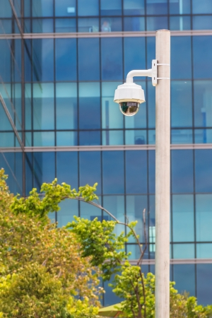 Security Camera with Building Background, CCTV Camera photo