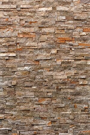 Stone Wall Background in Natural Color, Vertical Pattern Stock Photo