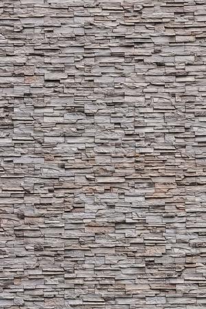 Brown Old Bricks Wall, Vertical Pattern Stock Photo