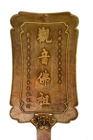 Sign post with Chinese characters on it Stock Photo - 1961245