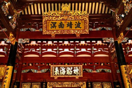 Chinese Buddhist temple interior. lots of wood and gold Stock Photo - 3455032