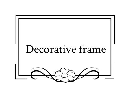 Vector elements. A set of curls and scrolls. Decorative frame. Elegant element for design monogram template. Floral border, place for text.