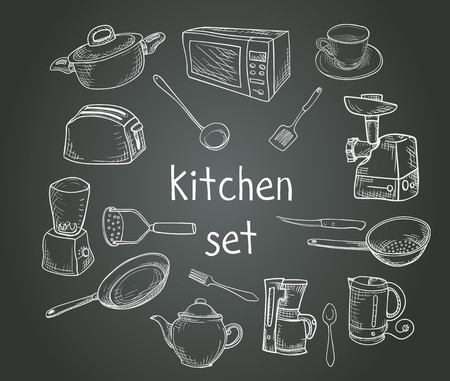 Vector image. A set of sketches with kitchen utensils. White chalk on a black board.