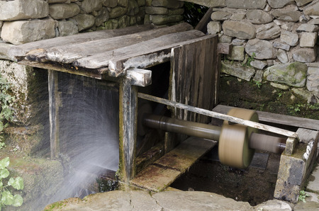 operative: In  the Etar, Gabrovo, Bulgaria