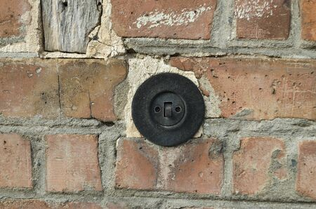 Switch on the old lights on the wall
