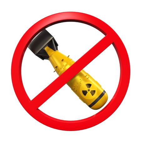 핵 금지 로그인