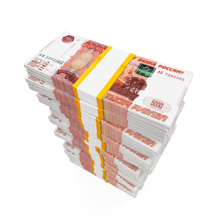 five dollars: Stack of Russian Ruble Stock Photo
