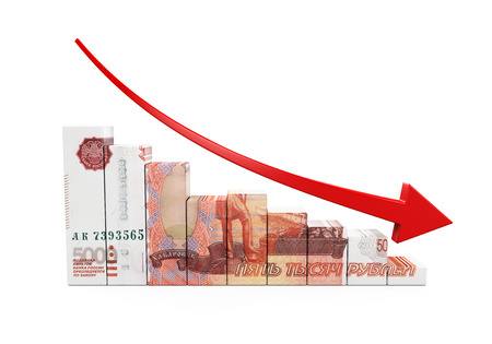 ruble: Russian Ruble and Red Arrow Stock Photo