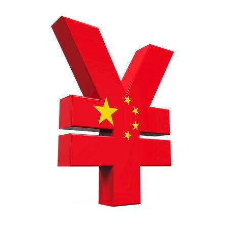 yuan: Chinese Yuan Symbol