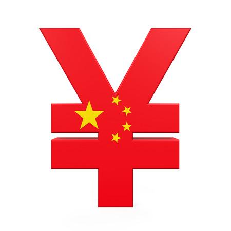 rmb: Chinese Yuan Symbol