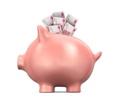 yuan: Piggy Bank with Chinese Yuan