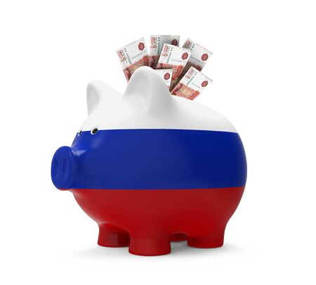 rub: Piggy Bank with Russian Ruble Stock Photo