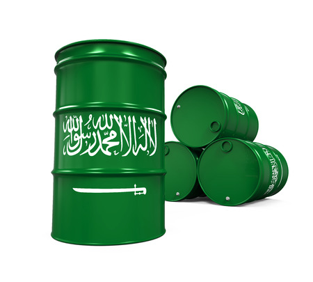barel: Saudi Arabia Flag Oil Barrel
