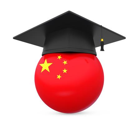 Graduation Cap with China Flag
