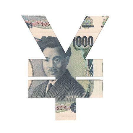 Japanese Yen Money Sign Isolated Stock Photo