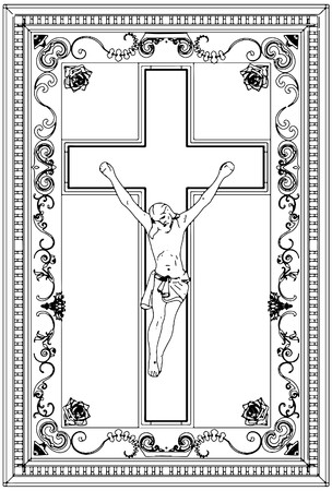 Jesus Christ Crucifix Ornamental Frame Relief