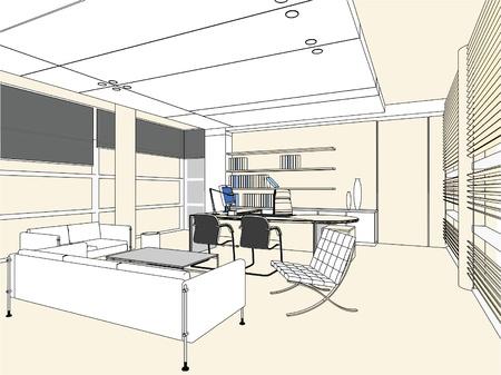 Sala interior de la oficina Ilustración de vector