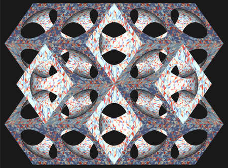 subtraction: Retro Ornamental Subtraction Of Cube And Sphere Vector