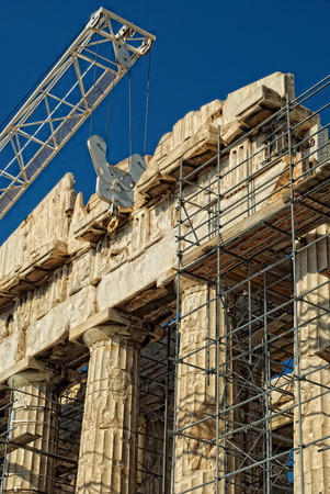 A fragment of the Acropolis reconstruction in Athens. Greece. Stock Photo