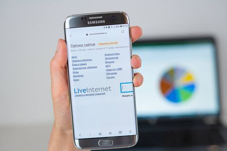 Barcelona / Spain 06 10 2019: Liveinternet web site on mobile phone screen. Mobile version of Liveinternet company web page on smartphone. Official web page of Liveinternet.