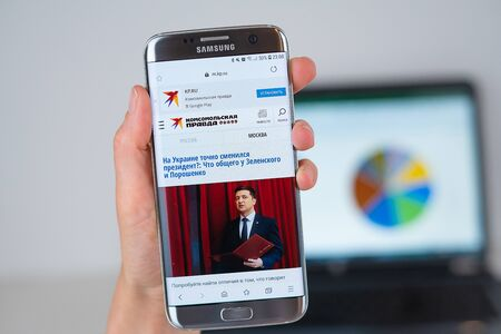 Barcelona / Spain 06 10 2019: KP newspaper web site on mobile phone screen. Mobile version of KP newspaper web page on smartphone. Official web page of Komsomolskaya pravda. 報道画像