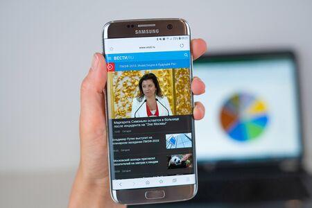 Barcelona / Spain 06 10 2019: Vesti web site on mobile phone screen. Mobile version of Vesti news tv company web page on smartphone. Official web page of Vesti news tv.