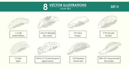 背景の手描きイラスト セット - 日本食品 - の行のみ  イラスト・ベクター素材