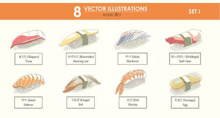 egg roll: HAND-DRAWN vector illustrations set - japan food - nigiri 1 Illustration